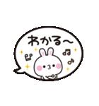 動く吹き出し★大人かわいい日常&敬語(個別スタンプ:16)