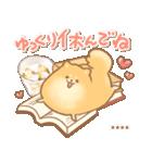 むっちりポメラニアン☆オレンジ☆カスタム(個別スタンプ:02)