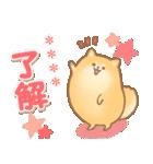 むっちりポメラニアン☆オレンジ☆カスタム(個別スタンプ:03)