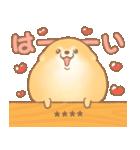 むっちりポメラニアン☆オレンジ☆カスタム(個別スタンプ:04)
