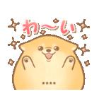 むっちりポメラニアン☆オレンジ☆カスタム(個別スタンプ:08)