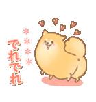 むっちりポメラニアン☆オレンジ☆カスタム(個別スタンプ:09)