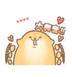 むっちりポメラニアン☆オレンジ☆カスタム(個別スタンプ:10)