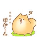むっちりポメラニアン☆オレンジ☆カスタム(個別スタンプ:20)