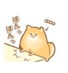 むっちりポメラニアン☆オレンジ☆カスタム(個別スタンプ:22)