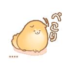 むっちりポメラニアン☆オレンジ☆カスタム(個別スタンプ:30)