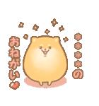 むっちりポメラニアン☆オレンジ☆カスタム(個別スタンプ:31)