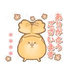むっちりポメラニアン☆オレンジ☆カスタム(個別スタンプ:32)