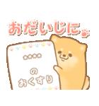 むっちりポメラニアン☆オレンジ☆カスタム(個別スタンプ:34)