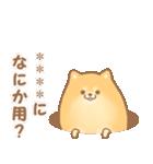 むっちりポメラニアン☆オレンジ☆カスタム(個別スタンプ:38)