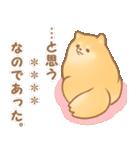 むっちりポメラニアン☆オレンジ☆カスタム(個別スタンプ:39)