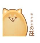 むっちりポメラニアン☆オレンジ☆カスタム(個別スタンプ:40)
