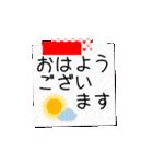 デカ文字!!あいさつメモ(個別スタンプ:2)