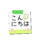 デカ文字!!あいさつメモ(個別スタンプ:3)