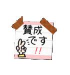 デカ文字!!あいさつメモ(個別スタンプ:13)