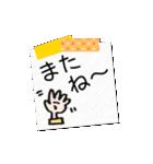 デカ文字!!あいさつメモ(個別スタンプ:18)