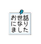 デカ文字!!あいさつメモ(個別スタンプ:24)