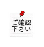 デカ文字!!あいさつメモ(個別スタンプ:30)