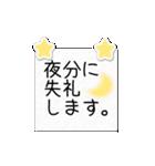 デカ文字!!あいさつメモ(個別スタンプ:31)
