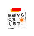 デカ文字!!あいさつメモ(個別スタンプ:32)