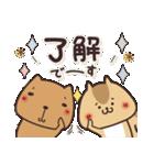 毎日使えるほっこりスタンプ☆家族連絡(個別スタンプ:1)