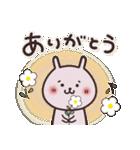 毎日使えるほっこりスタンプ☆家族連絡(個別スタンプ:3)