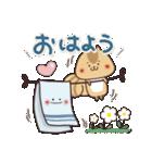 毎日使えるほっこりスタンプ☆家族連絡(個別スタンプ:5)