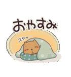 毎日使えるほっこりスタンプ☆家族連絡(個別スタンプ:6)
