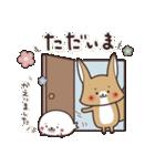 毎日使えるほっこりスタンプ☆家族連絡(個別スタンプ:11)