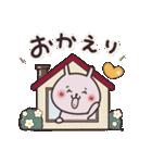 毎日使えるほっこりスタンプ☆家族連絡(個別スタンプ:12)