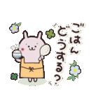 毎日使えるほっこりスタンプ☆家族連絡(個別スタンプ:13)