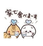 毎日使えるほっこりスタンプ☆家族連絡(個別スタンプ:14)