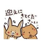 毎日使えるほっこりスタンプ☆家族連絡(個別スタンプ:26)