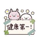 毎日使えるほっこりスタンプ☆家族連絡(個別スタンプ:28)