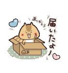毎日使えるほっこりスタンプ☆家族連絡(個別スタンプ:30)