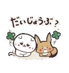 毎日使えるほっこりスタンプ☆家族連絡(個別スタンプ:33)
