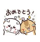 毎日使えるほっこりスタンプ☆家族連絡(個別スタンプ:36)