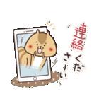 毎日使えるほっこりスタンプ☆家族連絡(個別スタンプ:38)