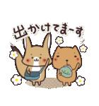 毎日使えるほっこりスタンプ☆家族連絡(個別スタンプ:39)