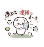 毎日使えるほっこりスタンプ☆家族連絡(個別スタンプ:40)