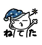 薄っぺらゴロ〜くん 2(個別スタンプ:3)