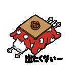 薄っぺらゴロ〜くん 2(個別スタンプ:5)