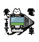 薄っぺらゴロ〜くん 2(個別スタンプ:7)