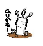 薄っぺらゴロ〜くん 2(個別スタンプ:8)
