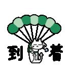 薄っぺらゴロ〜くん 2(個別スタンプ:9)