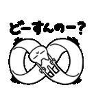 薄っぺらゴロ〜くん 2(個別スタンプ:11)