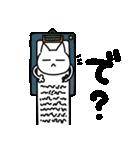 薄っぺらゴロ〜くん 2(個別スタンプ:13)