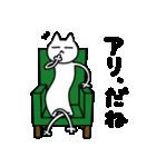 薄っぺらゴロ〜くん 2(個別スタンプ:14)