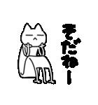 薄っぺらゴロ〜くん 2(個別スタンプ:15)