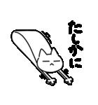 薄っぺらゴロ〜くん 2(個別スタンプ:16)